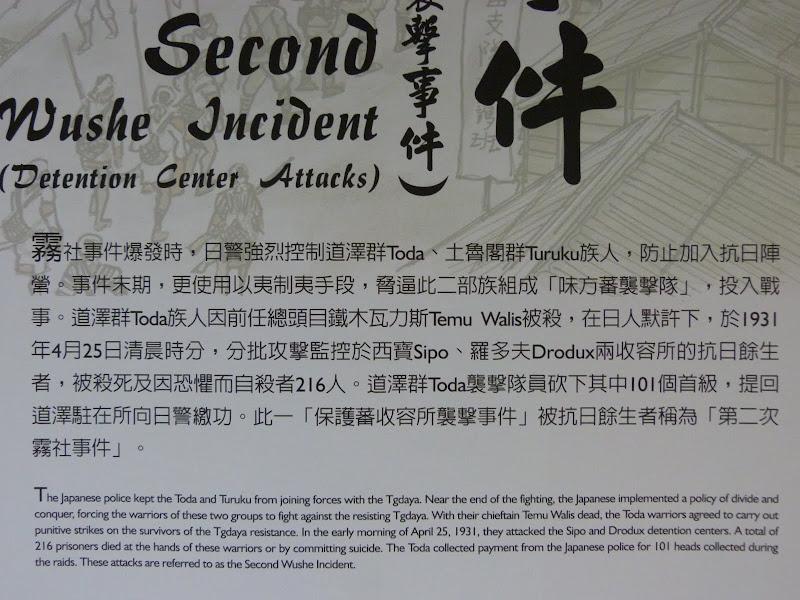 Puli ,divers ,vers Wushe,Lushan hot spring J 21 - P1190919.JPG