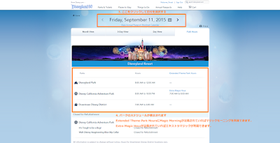 DisneyCaliforniaParkSchedule_3_4.png