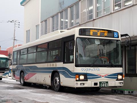 沿岸バス「豊富留萌線」 1403 本社ターミナルにて
