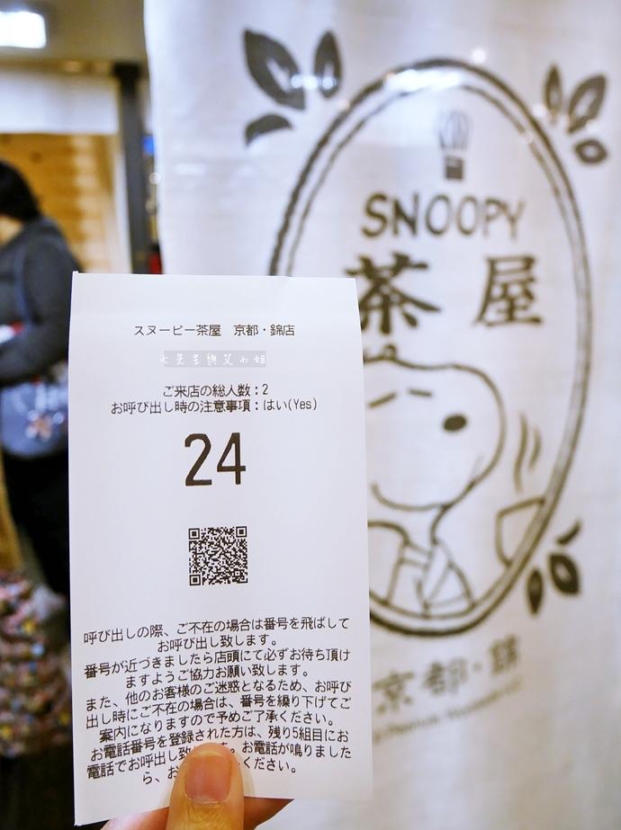 4 日本京都 錦市場 史努比茶屋 スヌーピー茶屋