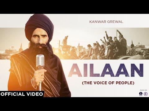 Ailaan Kanwar Grewal Punjabi Song Lyrics