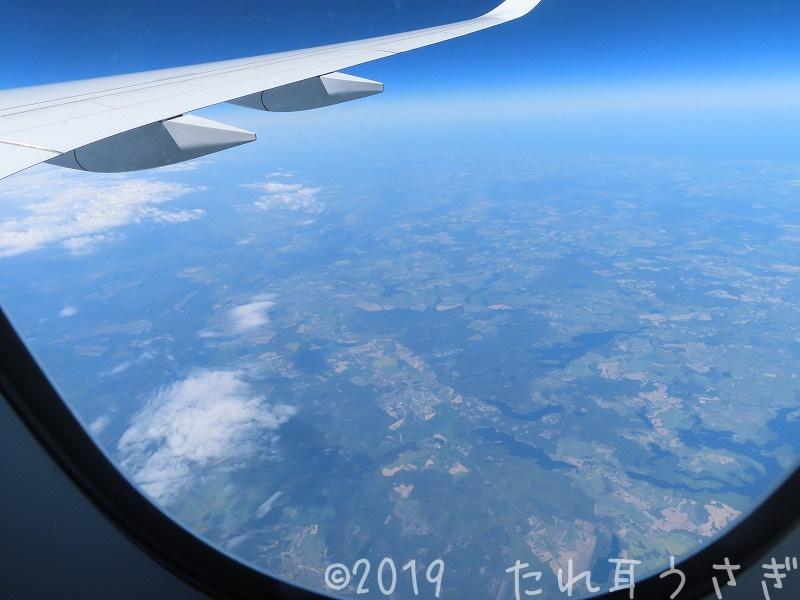 ドイツに行くために準備したもの・日程プラン・費用などを紹介 ドイツ旅行⑤