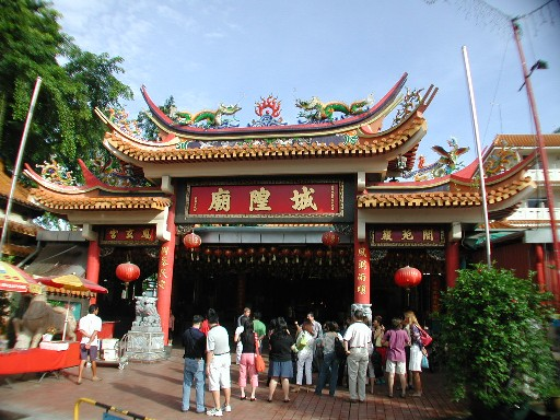 Trip - Temple and Cultural Tour 2005 - P19.JPG