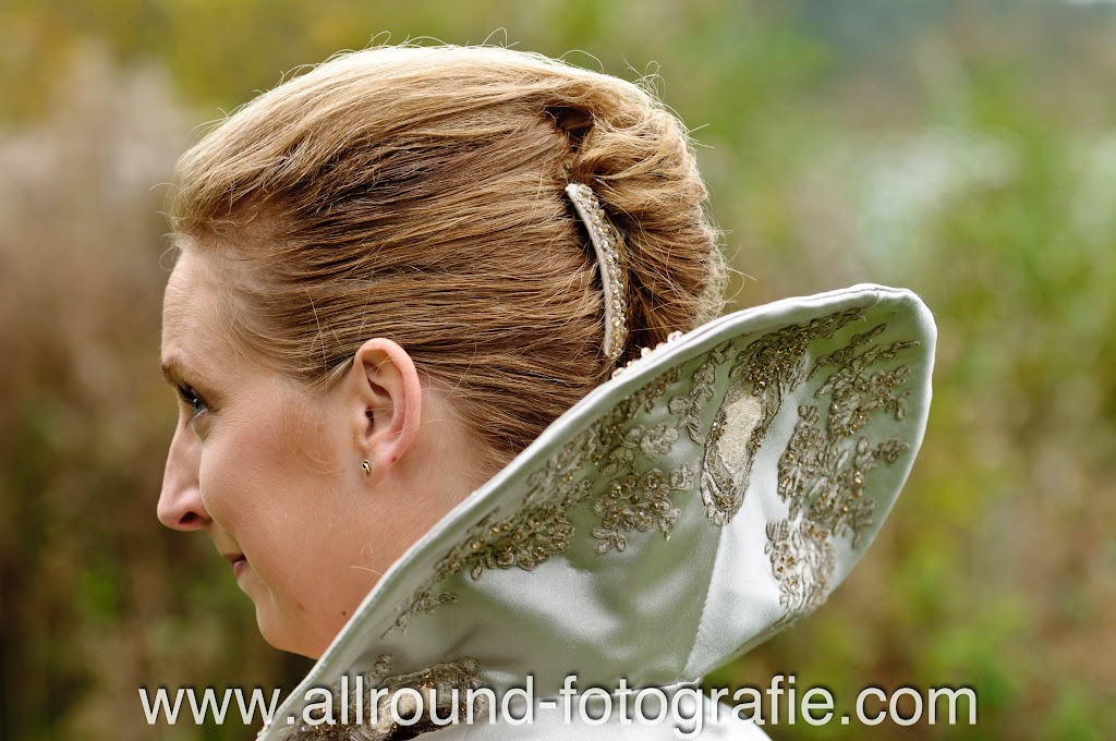 Bruidsreportage (Trouwfotograaf) - Foto van bruid - 023