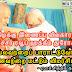 வட-கிழக்கு இணைப்பு விவகாரத்தில் அமைச்சர் ரவூப் ஹக்கீம் துரோகியா?