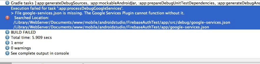 How to add firebase Authentication to your Android Studio - Androidrich
