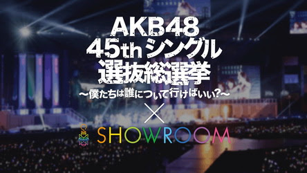 [TV-Variety] AKB48 45thシングル 選抜総選挙 x SHOWROOM 2016.06.13