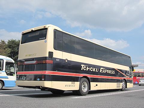 東北急行バス「ホリデースター号」 ・822 国見SAにて その2
