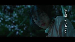 R-18指定 規制ギリギリの予告編解禁 パク・チャヌク監督最新作『お嬢さん』.mp4 - 00037