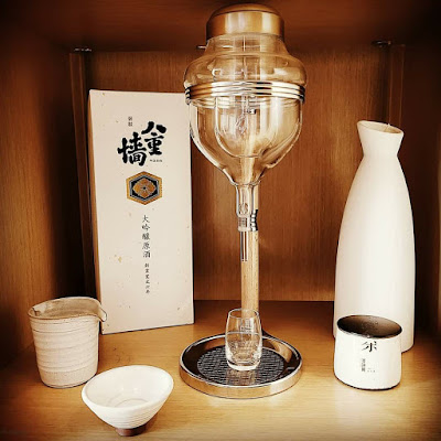 Diving back into Sake: A Renaissance  by ©LeDomduVin 2020