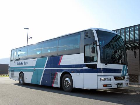 道北バス「サンライズ旭川釧路号」 1040 上川森のテラスバスタッチにて