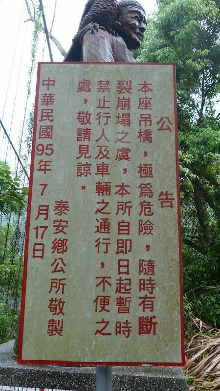 TAIWAN  Miaoli county,proche de Taufen - P1130314.JPG