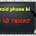 Android smart phones ki top 10 tricks hindi me
