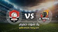 نتيجة مباراة الوحدة والرائد اليوم 09-08-2020 الدوري السعودي