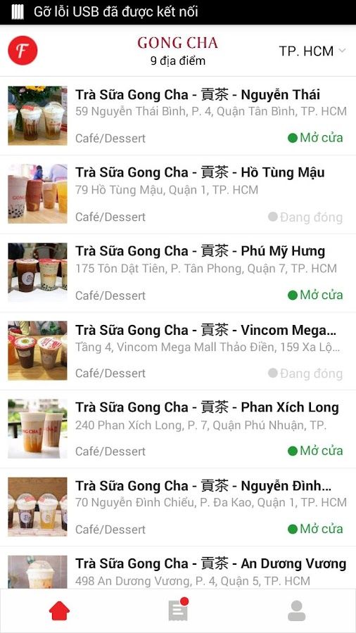 GongCha VN- screenshot