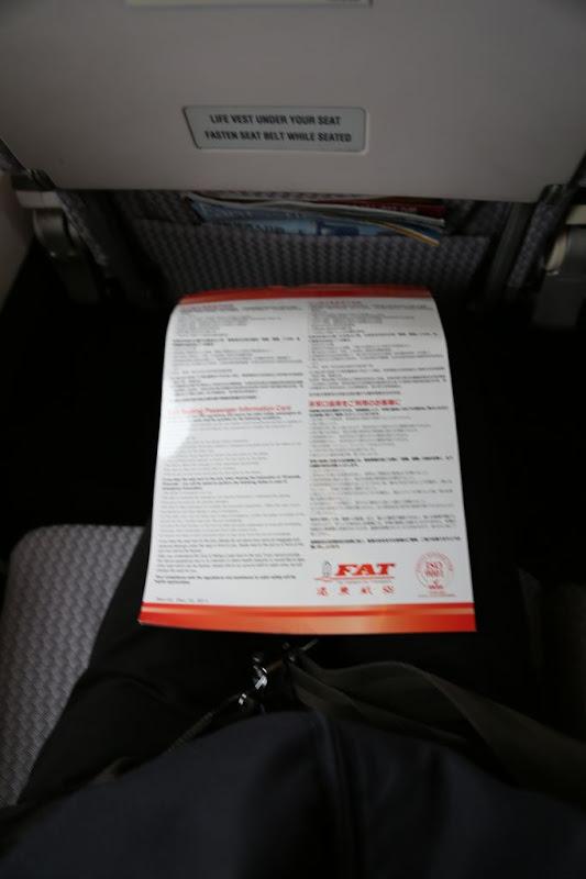 photo TSA-KNH%2520028