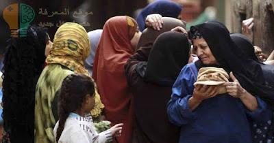 الجهاز المركزي للتعبئة العامة والإحصاء : متوسط خط الفقر في مصر بلغ 857 جنيها