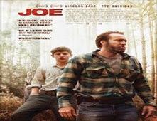 فيلم Joe