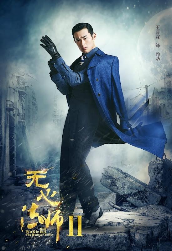 Monster Killer 2  China Drama