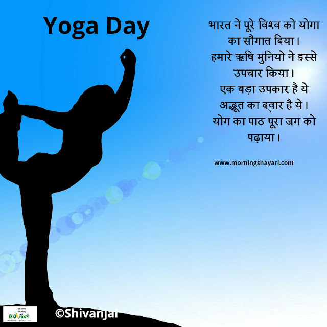 yoga image yoga day images yoga pictures yoga images hd