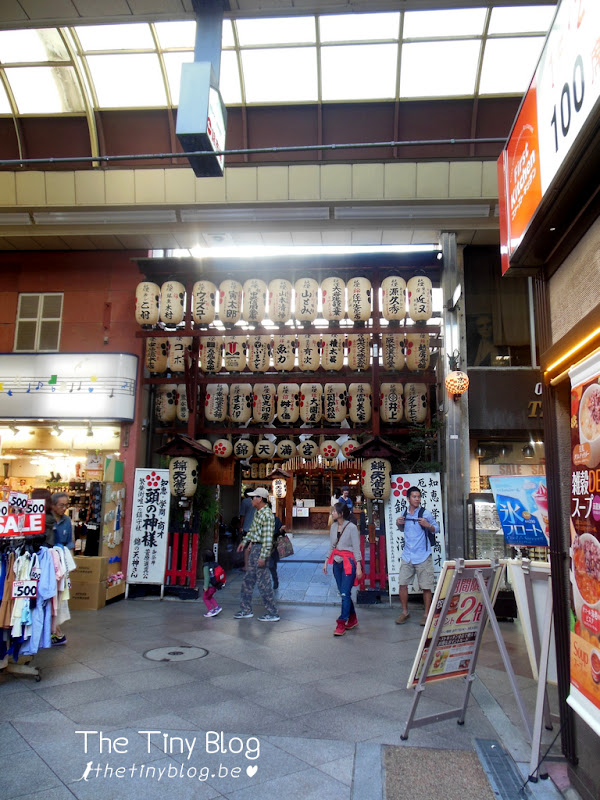 Nishiki Market Small Street Temple Kyoto October 2015