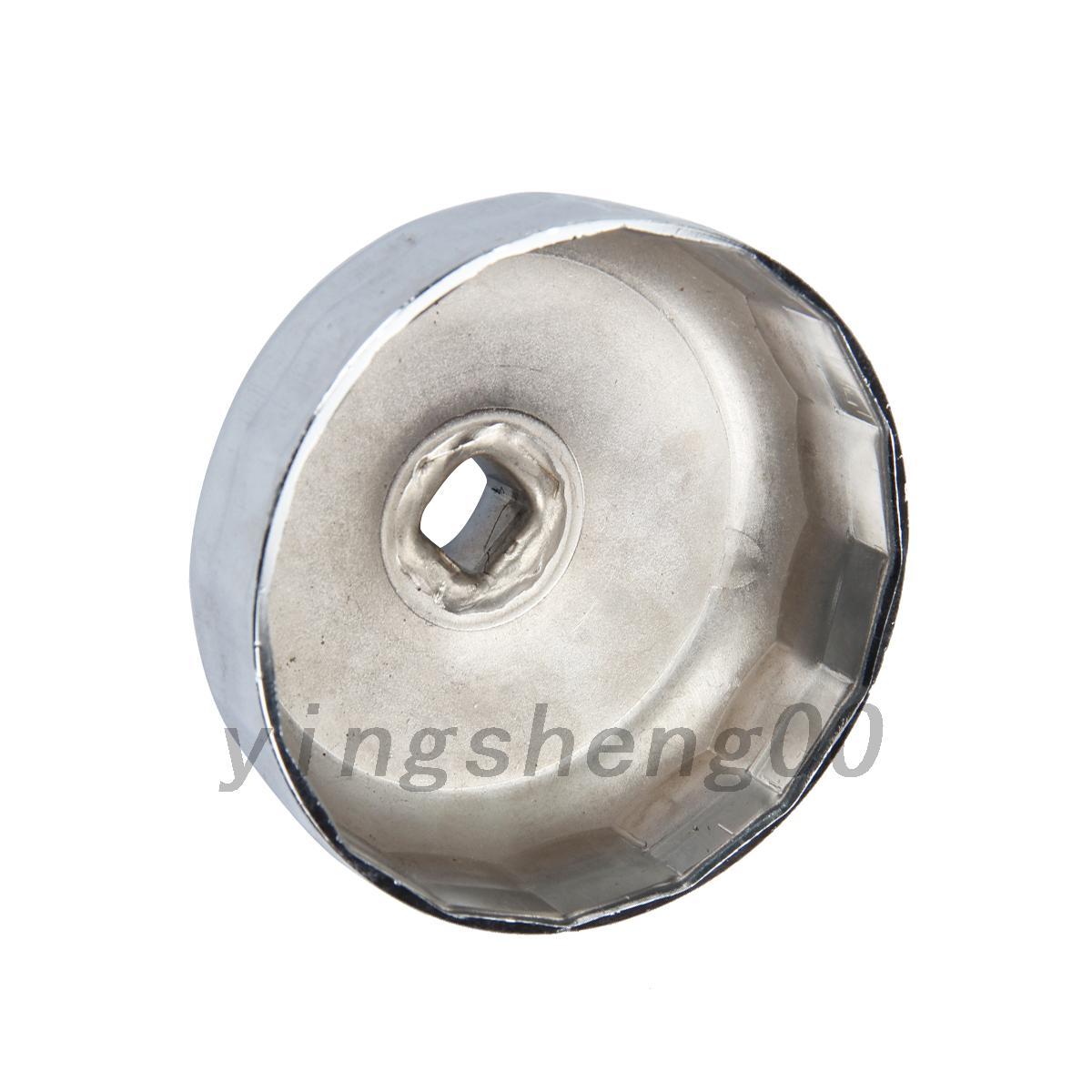 Cloche cl pour filtre huile oil filter wrench nissan 74mm fl tes ebay - Huile pour porte qui grince ...