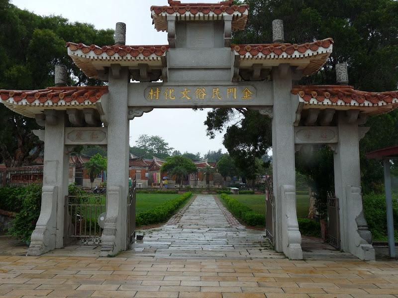TAIWAN.Archipel de KINMEM - P1100812.JPG