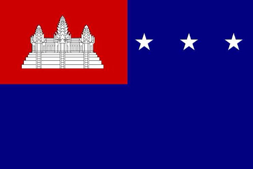 The Flag of Lon Nol's ill-fated Republican Regime