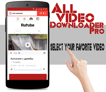 All Video Downloader Pro screenshot 0