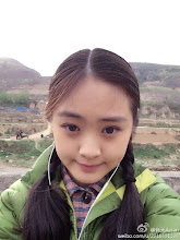 Xiao Tian  Actor