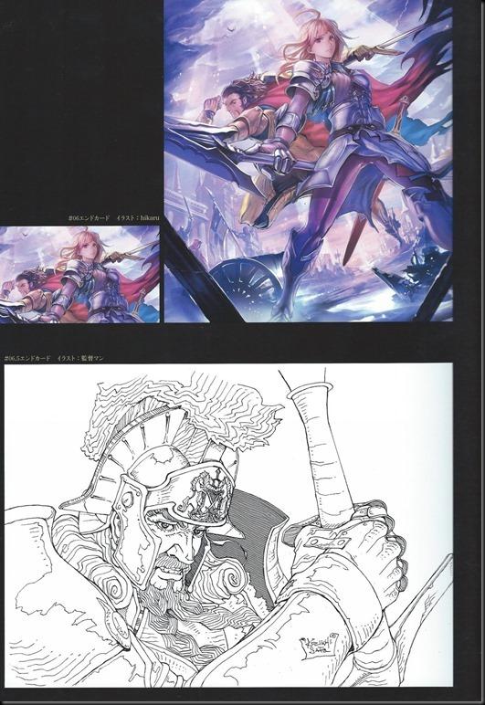 Shingeki no Bahamut Genesis Artworks_814079-0011