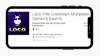 Loco लोको गेम से पैसे कमाएं
