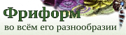 Обмен баннерами с дружественными сайтами и блогами 180-50