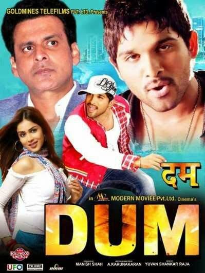 Dum Hindi Dubbed 2015