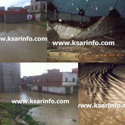 مدينة القصرالكبير  تعرف نزول أمطار غزيرة لم تستطع البنية التحتية مقاومتها
