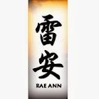 raeann - tattoo designs