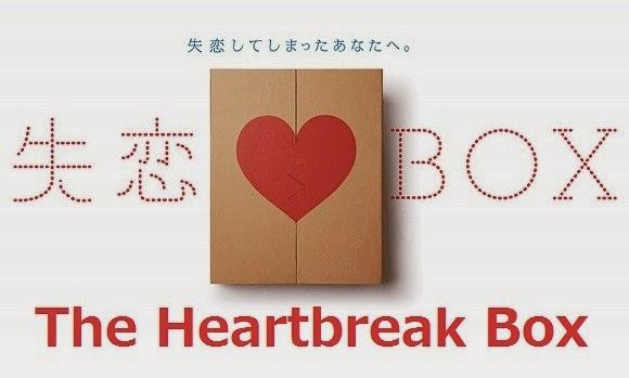 kotak patah hati