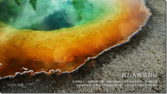 Sample Xiaomi Mi5s 2