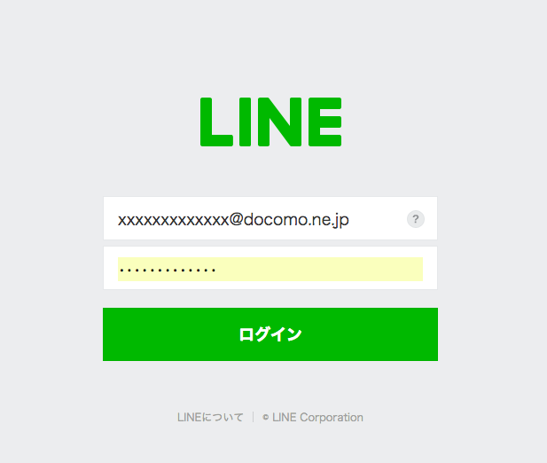 try_line_msging_api_login.png