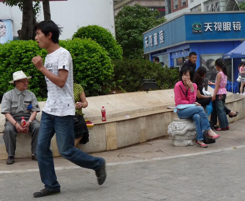 CHINE.YUNNAN.KUN MING Temple, jardin horticole,Musée des minorites - P1270380.JPG