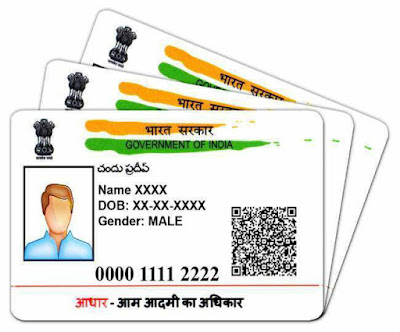 Change Address In Aadhar Card Online