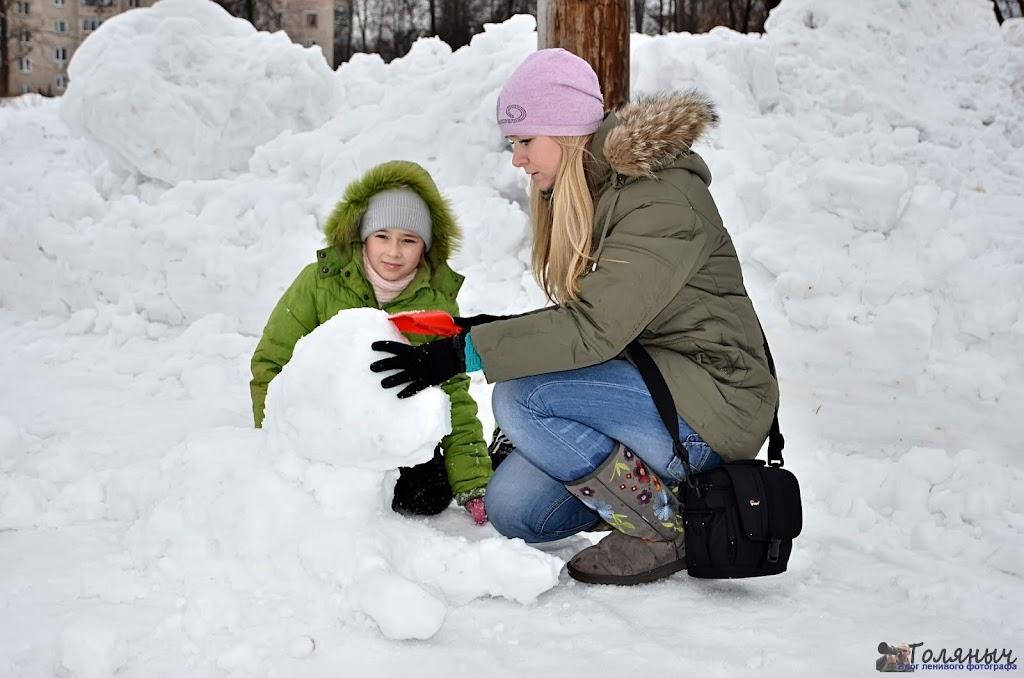 Детский праздник 9 февраля 2013г. - Image00020.jpg