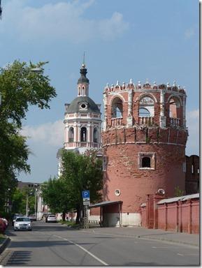 Donskoi tour et muraille
