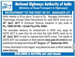 NHAI GATE 2017 www.indgovtjobs.in