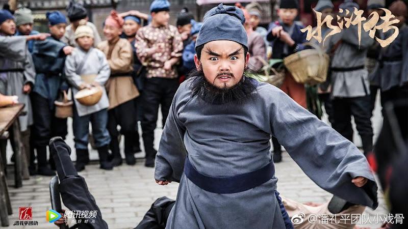 Water Margin (Kids Version) China Web Drama