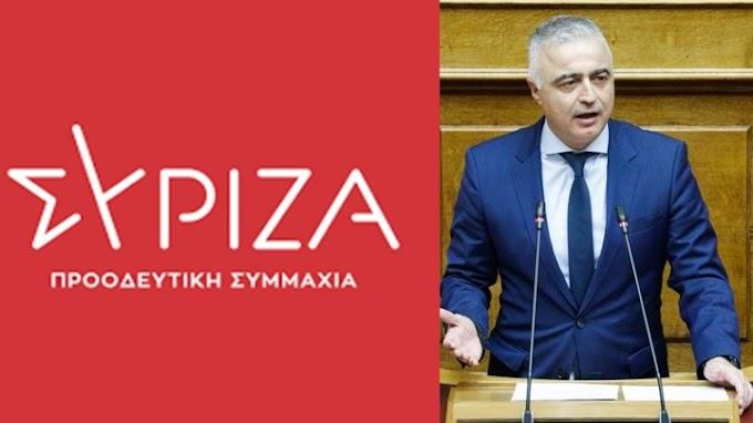 Επίθεση ΣΥΡΙΖΑ σε ΝΔ για τον βουλευτή Λάζαρο Τσαβδαρίδη - Θα τον διαγράψει ο κ. Μητσοτάκης;