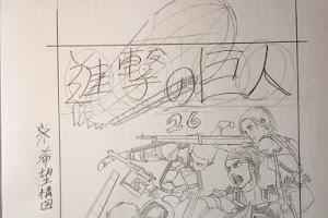 Hajime Isayama habla sobre los cambios del guion de la tercera temporada de Shingeki no Kyojin