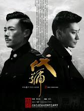 The Code Name China Drama