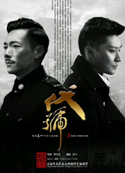 The Code Name China Drama
