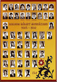 2010 - 13.d